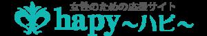 当たる電話占い『絆』が運営する最新占いニュース・情報配信サイトhapy(ハピ)