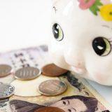 夢占い-お金の夢は何を意味するのか?