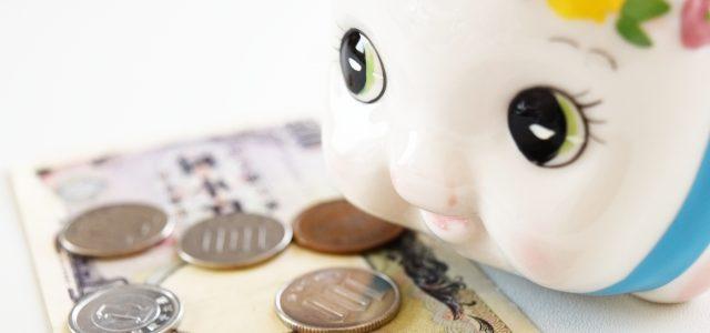 夢占い – お金の夢は何を意味するのか?