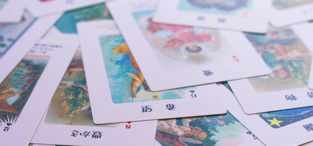 【タロットカード】節制の意味を解説