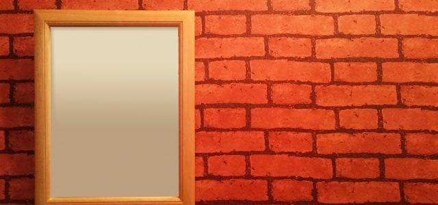 夢占い-鏡の夢は何を意味するのか?