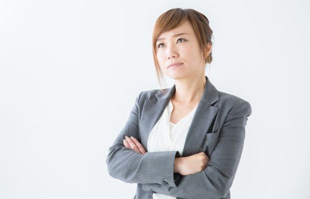 ベンチャー企業に誘われていますが、今の安定を捨てて転職するか悩んでいます。