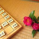 20歳も年下の将棋の先生が好き。口紅をくれるなんて私のことどう思っているのかしら?