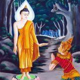ブッダの教え・仏典ダンマパダをご存じですか?