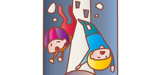 【タロットカード】松井珠理奈の未来を占う 2
