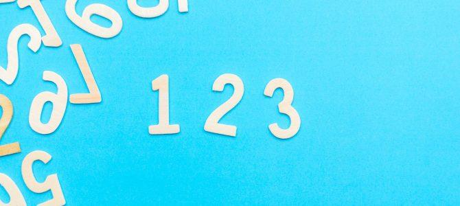 2019ねん・数秘術サイクル【1】、【2】、【3】の方の運勢