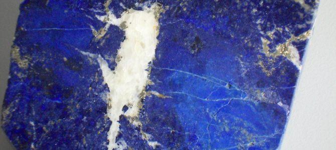 ラピスラズリ(9月誕生石)