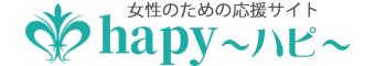 hapy(ハピ)- 当たる電話占い『絆』