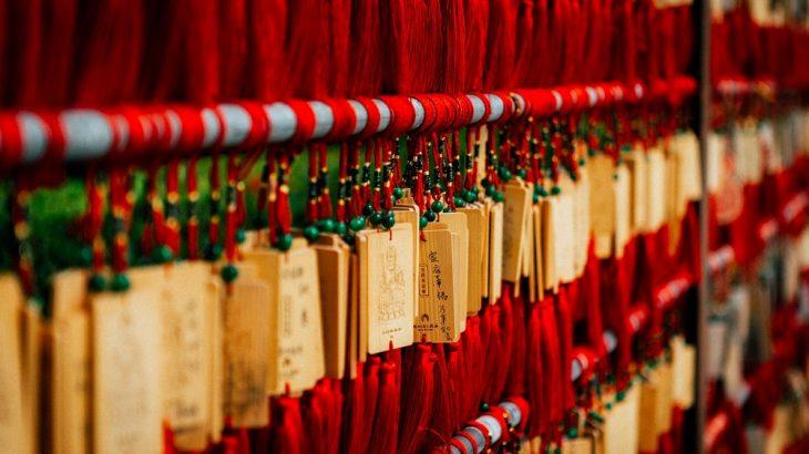 """酉の市発祥の神社!鷲神社の""""なでおかめ""""で総合運をアップしよう"""