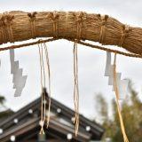 夏越(なごし)の大祓(おおはらえ)は疫病除けの神事
