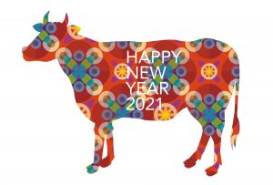 新年が明けたらすぐ変えたい!2021年おすすめ開運待受画像