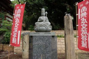 十三参りで智慧・福・慈悲心を授かる【4月13日】