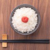【レイキ】夏はとくにオススメ!おいしいお米の炊き方